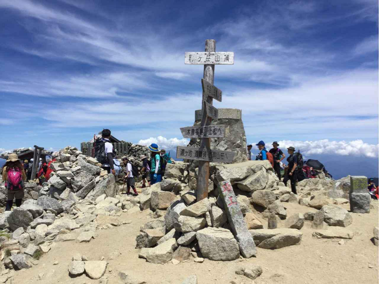画像: 木曽駒ケ岳山頂の風景