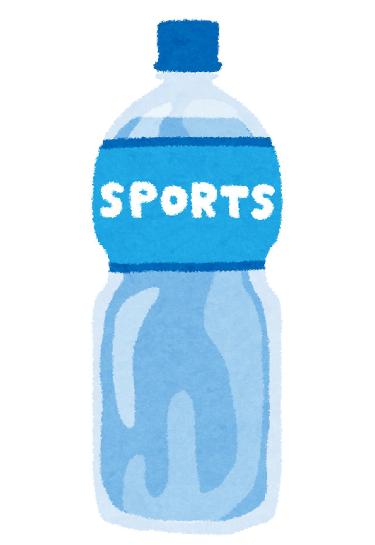 画像: 汗をかきやすいので水分補給は重要です