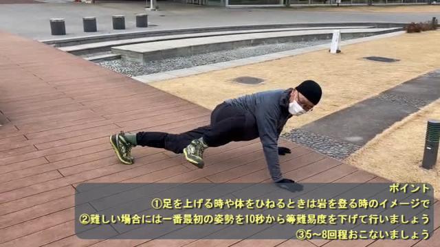 画像1: 繝励Λ繝ウ繧ッ streamable.com