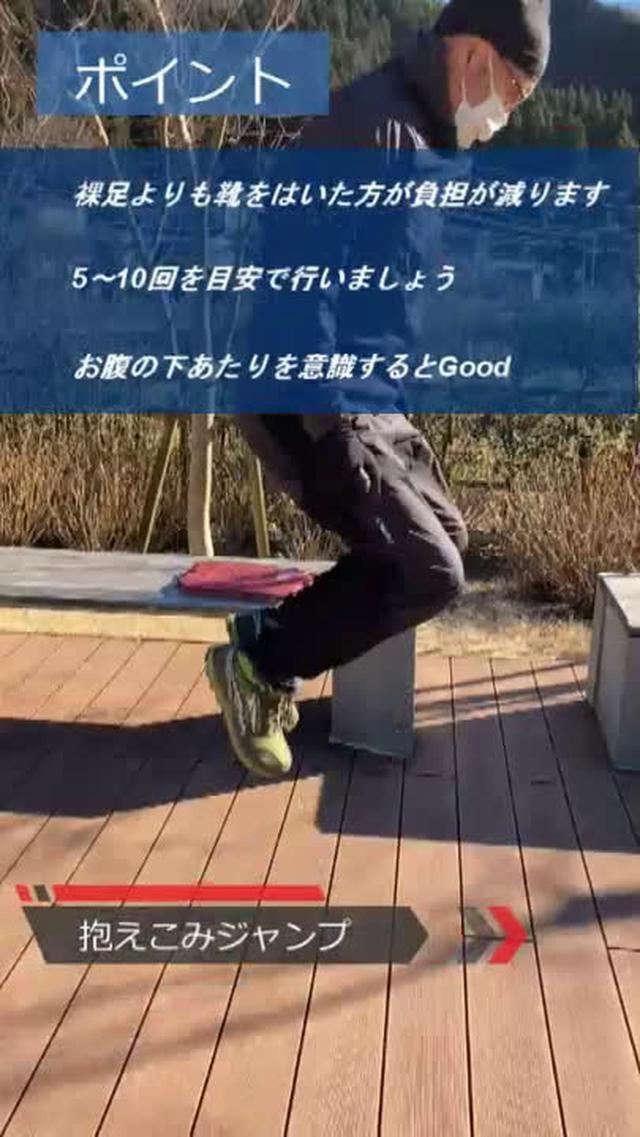画像1: 抱えこみジャンプ streamable.com