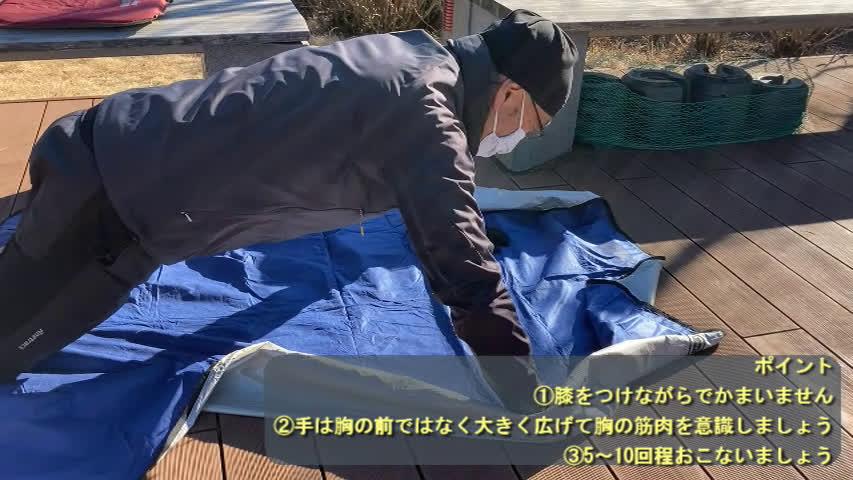 画像1: 閻慕ォ九※莨上○ streamable.com