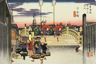【街道をあるく】 歴史の道「東海道五十三次」の起点、日本橋の街を動画でご紹介!