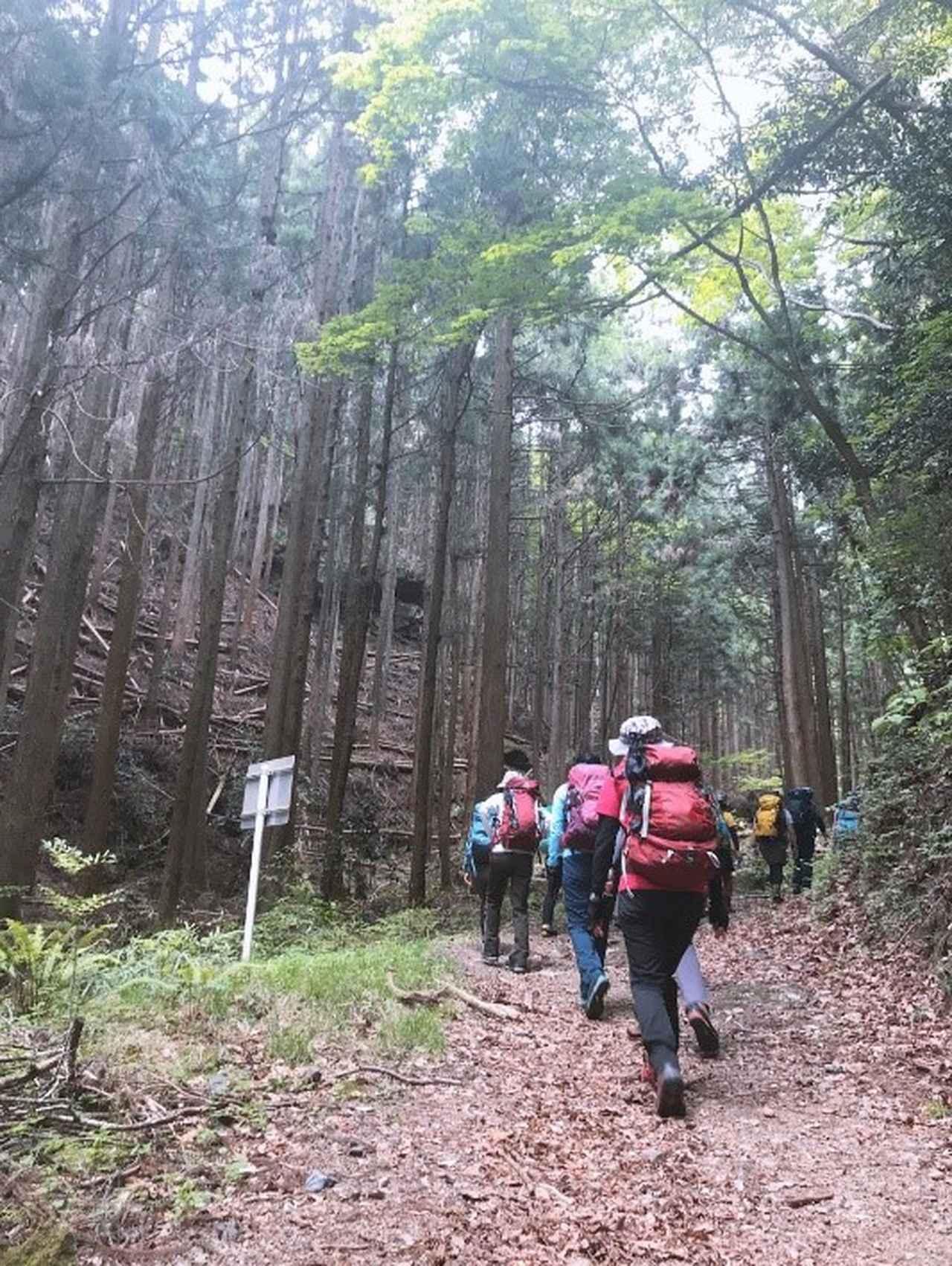 画像1: 学べる登山を体験!登山教室オンラインツアーを開催しました!