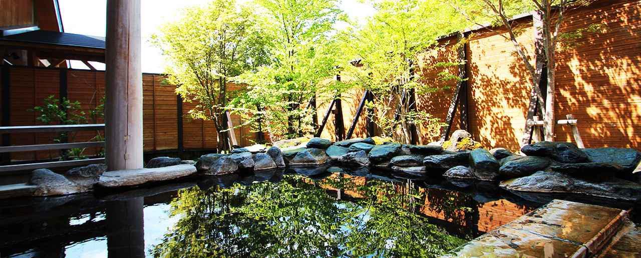 画像: 天然温泉で日頃の疲れを癒しましょう