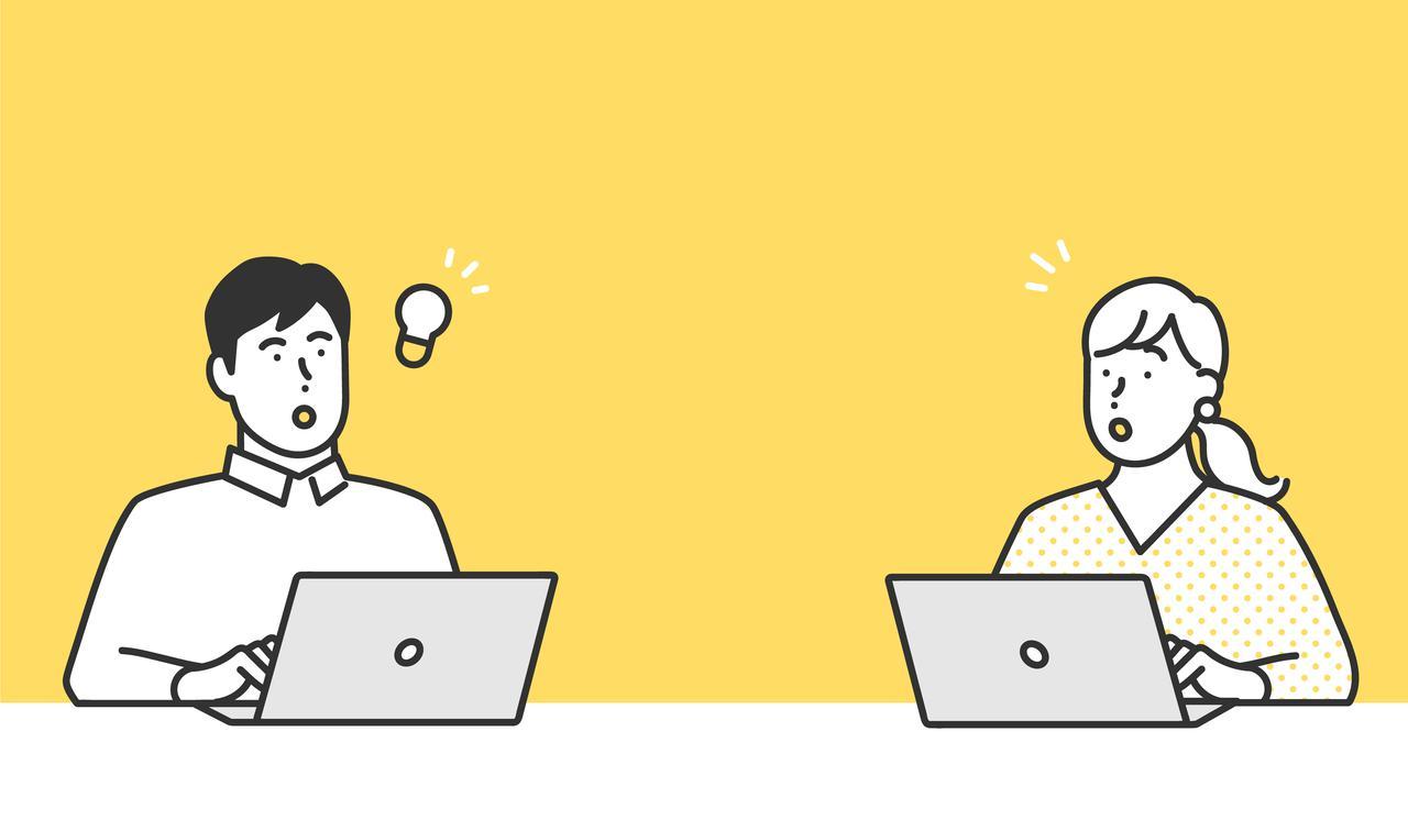 画像: オンラインミーティングでアクティビティを一緒に考えましょう!