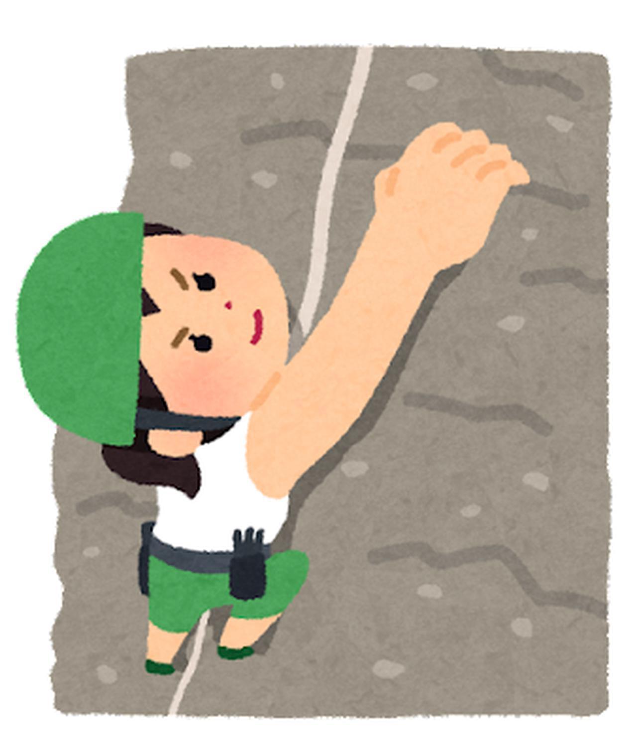 画像: 岩場難しいなぁ