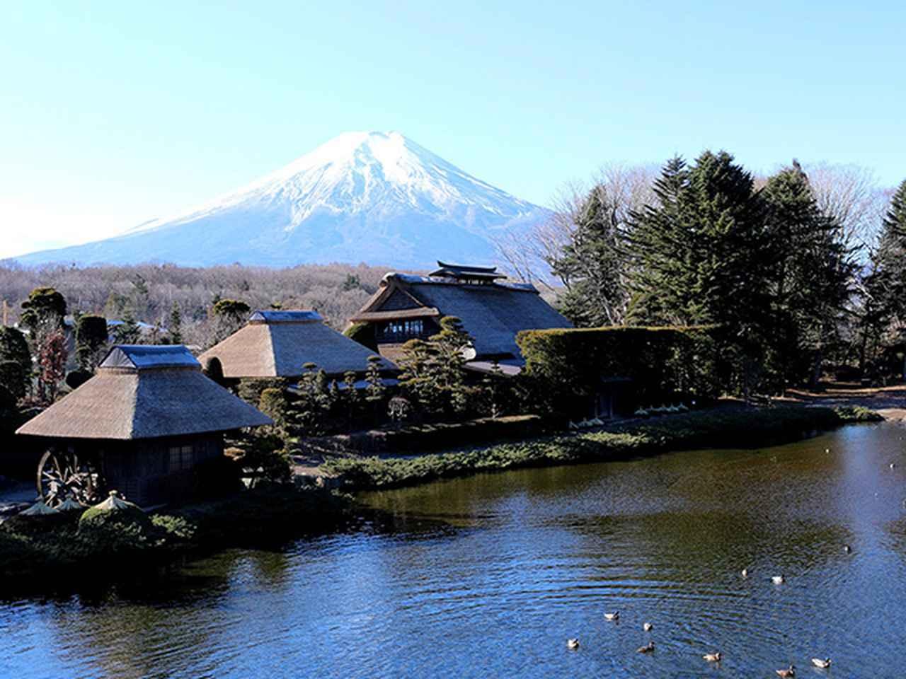 画像: 【関東発】富士山すそ野ぐるり一周ウォークツアー・旅行│クラブツーリズム