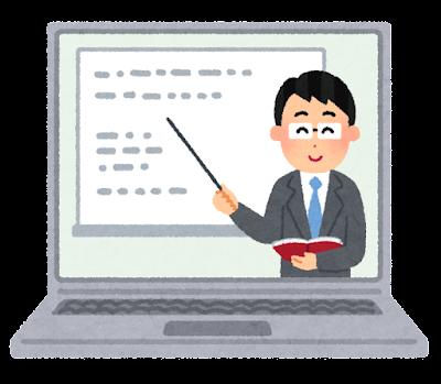 画像: ② オンラインで学べる予習と復習