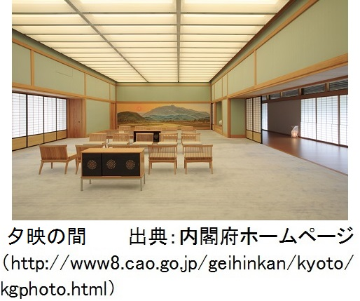画像: 『解説付きでめぐる京都迎賓館と「京の冬の旅」非公開文化財特別公開 2日間』※34名様限定、出発決定|クラブツーリズム