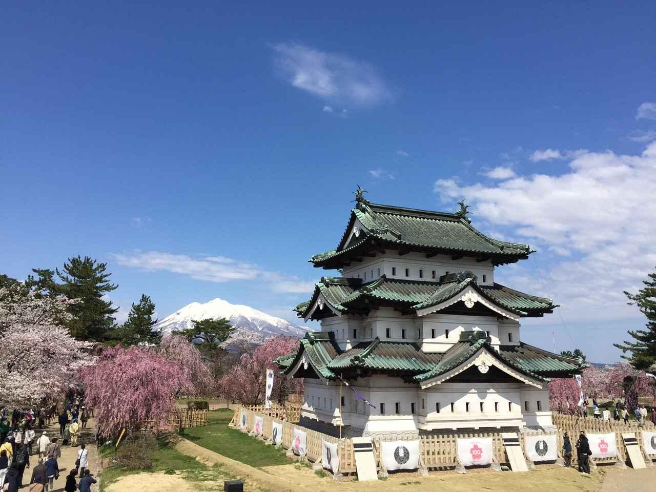 画像: 弘前城