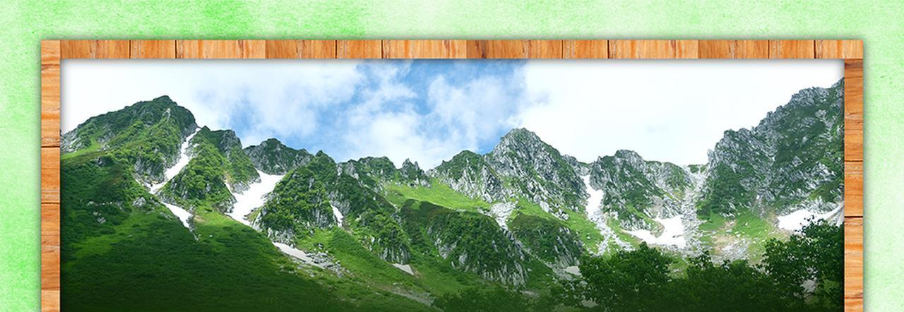 画像: ツアー同行レポート 春から始める登山教室│「旅の友」web版【中部・東海版】 │クラブツーリズム