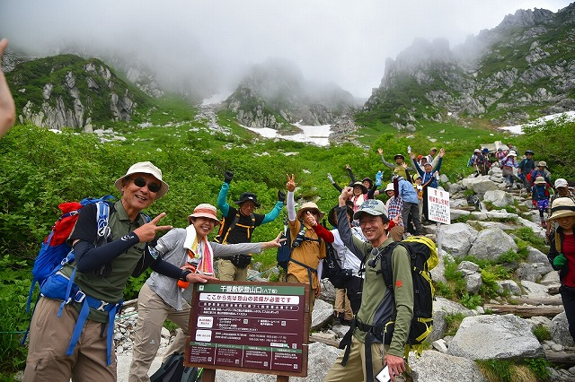 画像: 中央アルプス・木曽駒ヶ岳登山中