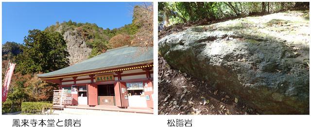 画像: 鳳来寺山(695m)