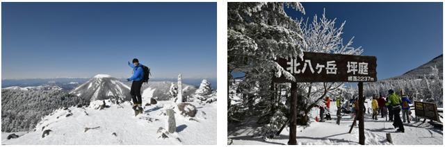 画像2: 初心者にもオススメな冬の八ケ岳