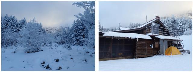 画像1: 南八ケ岳 赤岳
