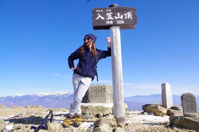 画像: 【山あるきへの招待状】いよいよ雪山デビュー in 入笠山