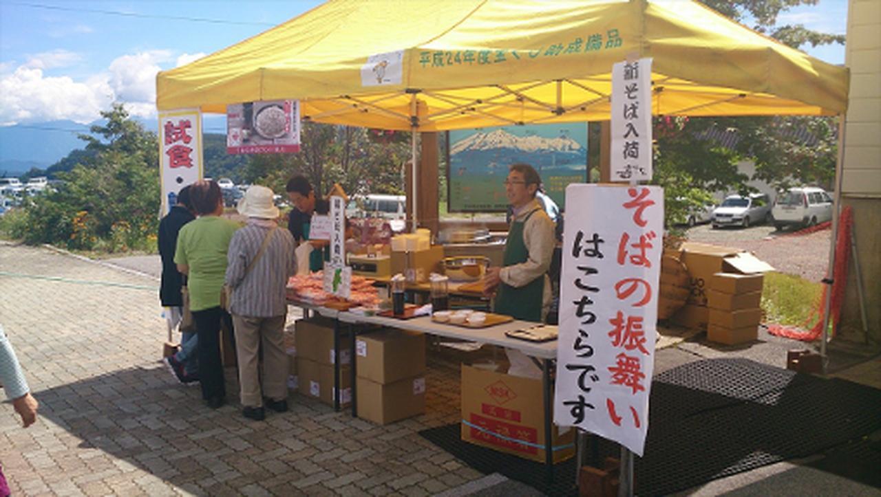 画像6: 御岳ロープウェイ・王滝村も協力のイベントを開催