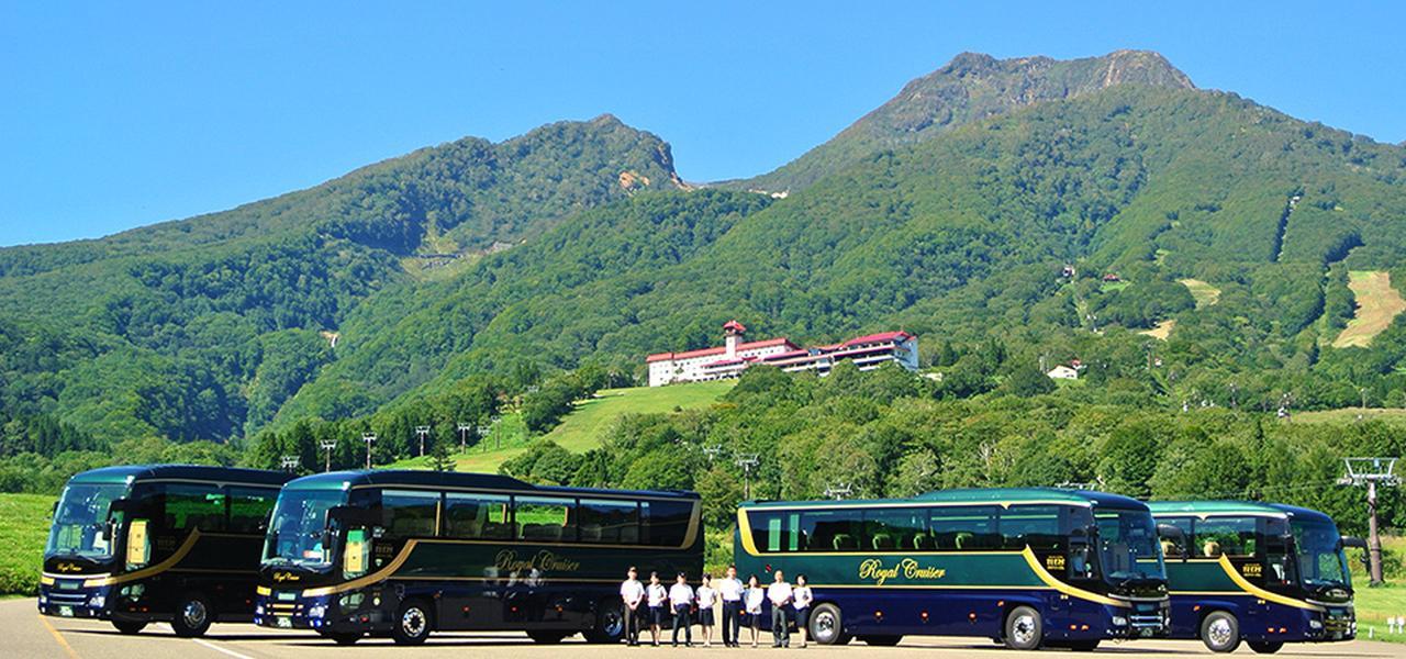 画像: 「豪華バス」ロイヤルクルーザーの旅はこちら