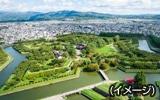 画像: 日本100名城からツアーを探す|日本の名城ツアー・旅行|歴史への旅|クラブツーリズム