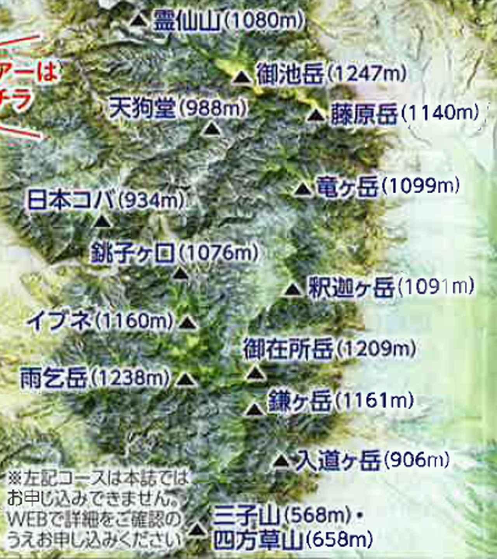 画像: 鈴鹿の山塊をめぐります (山域のイメージ)