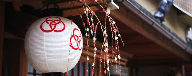 画像: 【関西発】京都 おとなのまちあるき