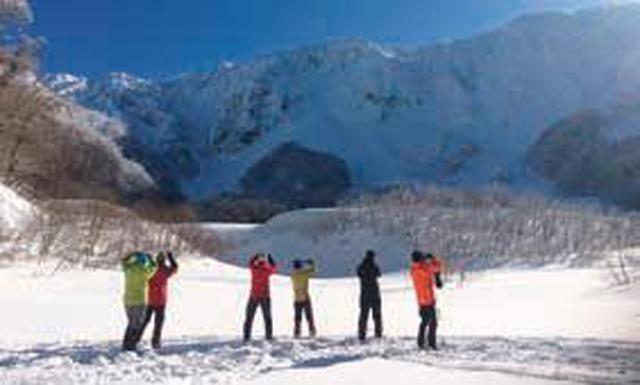 画像: 大山山麓の雪原でスノーシュ(イメージ)