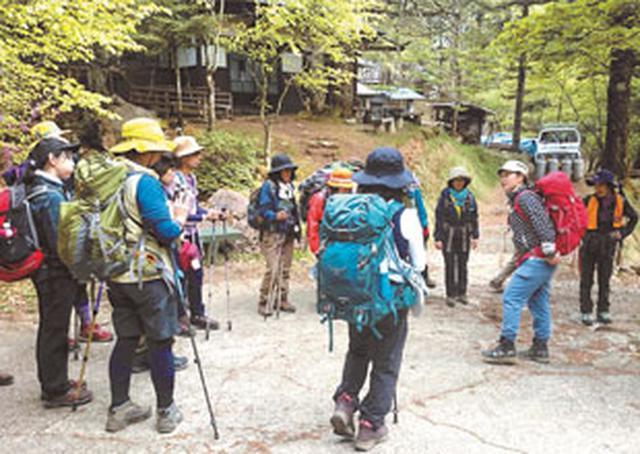 画像: 女性限定登山教室|詳細はこちら