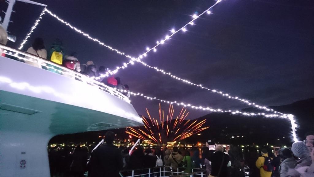 画像4: 【国内旅行・地域47の旅】クラブツーリズムpresents!クリスマストワイライト花火クルーズin芦ノ湖 イベントを開催しました