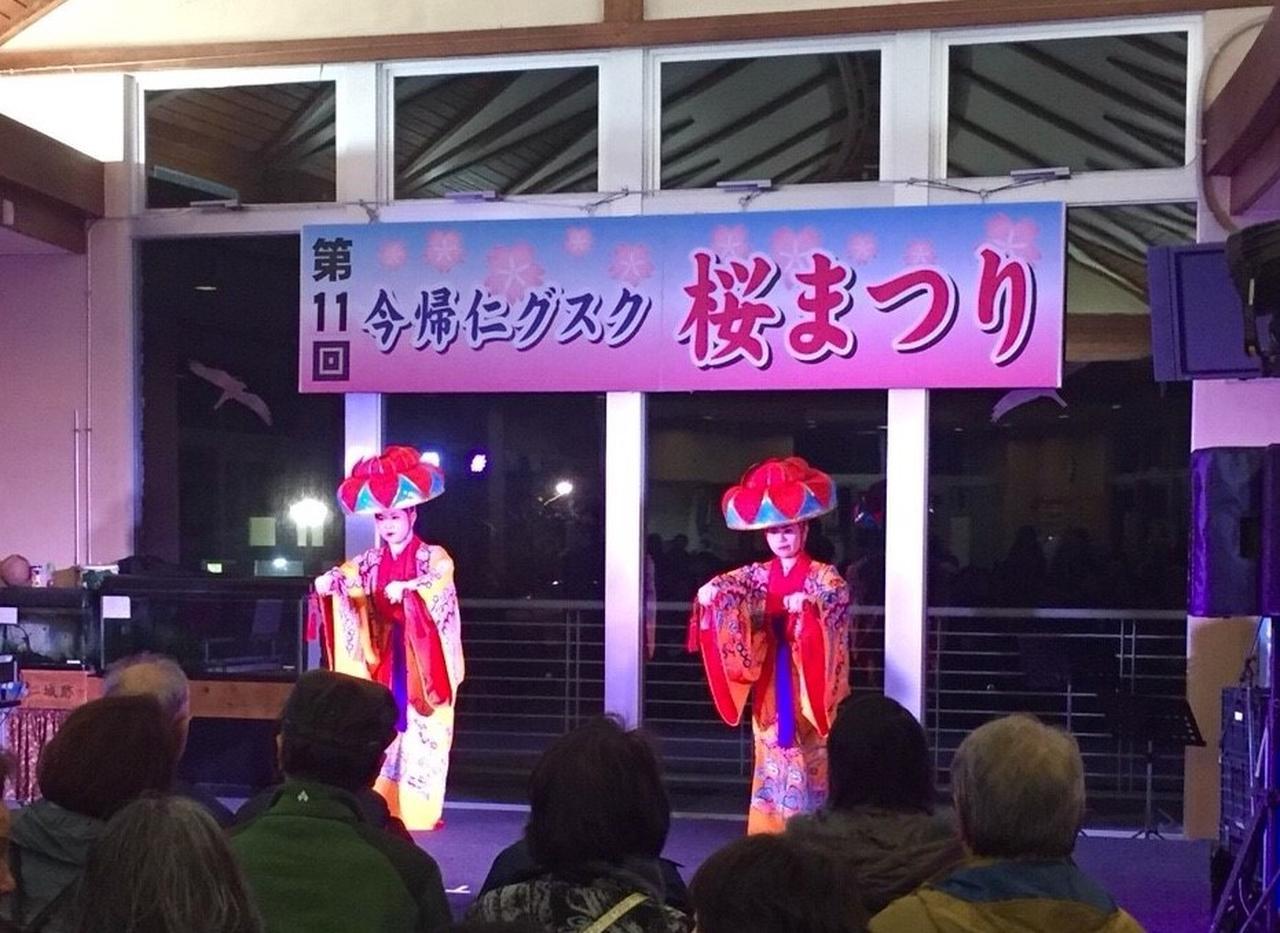 画像: 琉球舞踊