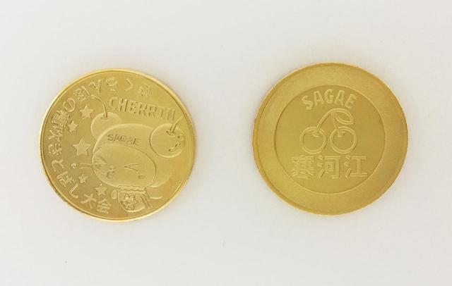 画像: 寒河江市のイメージキャラクター「ちぇりん」のメダル