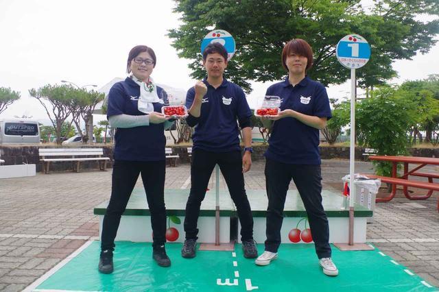画像: 寒河江市観光物産協会の皆様 「皆様のチャレンジお待ちしています」
