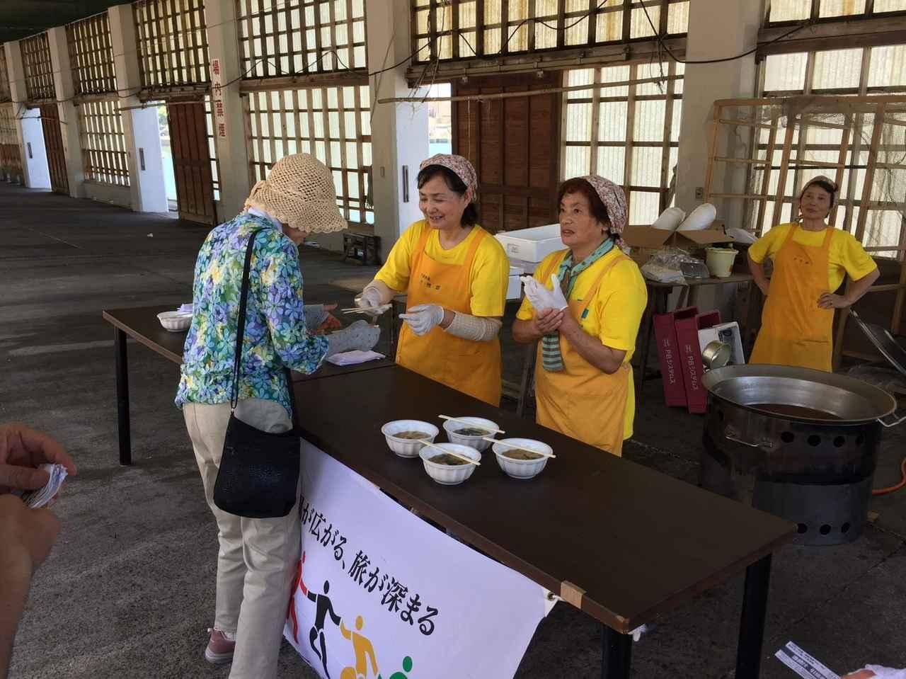 画像2: 【国内旅行・地域47ヨンナナの旅】「山陰の松島」浦富海岸クルーズと鳥取砂丘イベント 7/14・15開催 192名のお客様がご参加されました