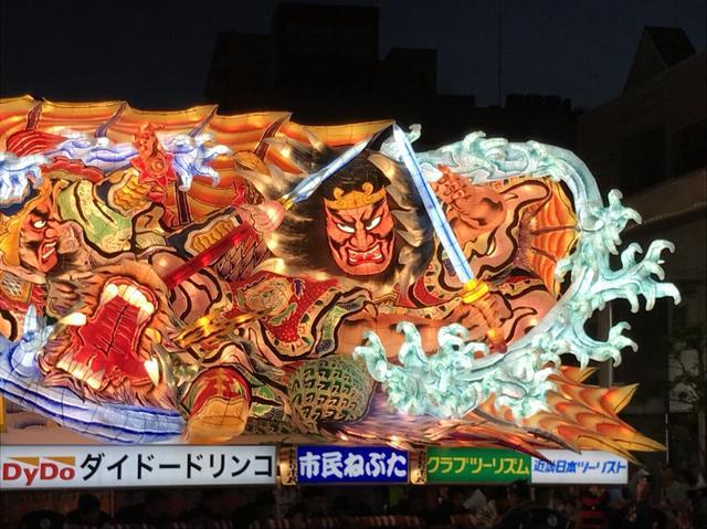 画像: 青森ねぶた祭 8月2日(木)~7日(火)開催