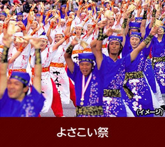 画像: 日本の夏~秋祭りツアー・旅行2018|クラブツーリズム