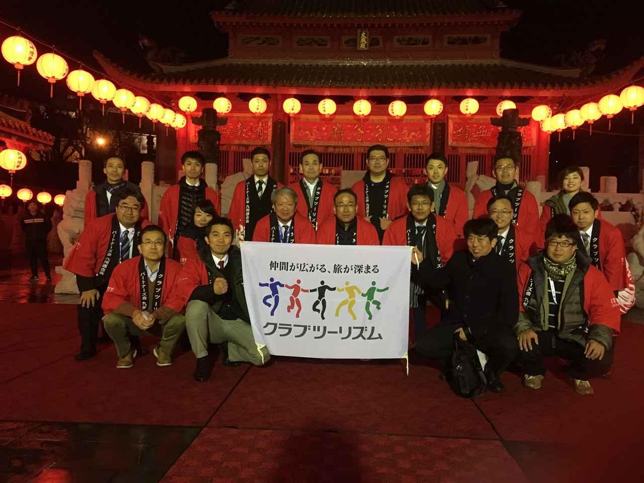 画像2: 【国内旅行・地域47の旅】第6回 長崎孔子廟ライトアップと中国伝統芸貸切鑑賞