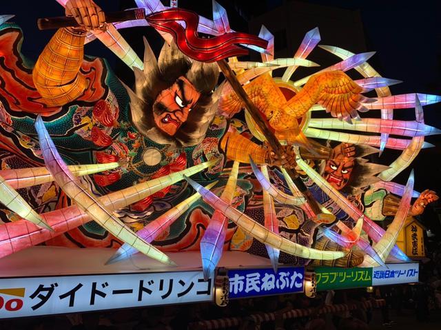 画像: あおもり市民ねぶた実行委員会 『神武東征』 作:北村 麻子