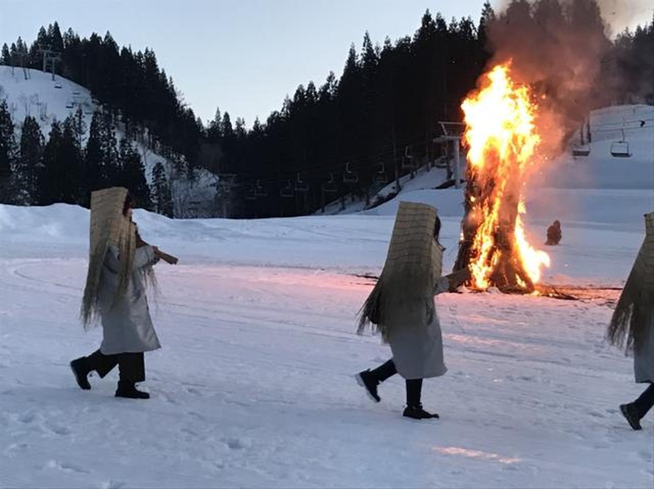 画像: 伝統行事「どんど焼き」の様子