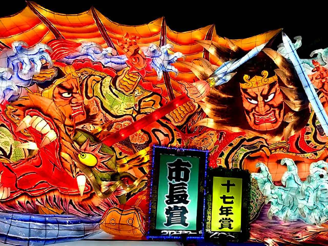 画像: 2021年青森ねぶた祭ツアー・旅行【東京23区発GT】│クラブツーリズム