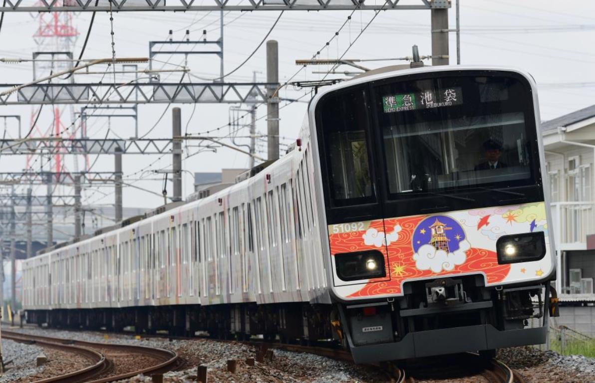 画像: 東武東上線アートトレイン(イメージ)