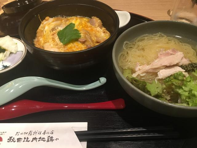 画像: せっかく秋田に来たので、比内地鶏の親子丼を食べました。付け合わせの秋田冷麺もおいしかったです。