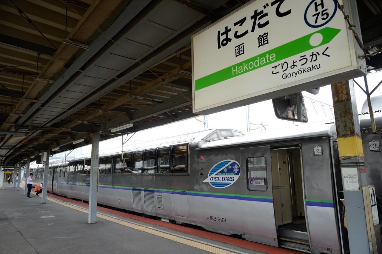 画像: 函館駅に来るのも9月19日で終わりです。