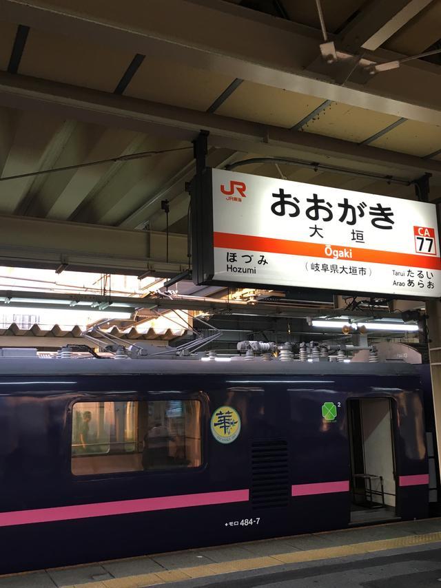 画像3: 約21時間の鉄道の旅のはじまり