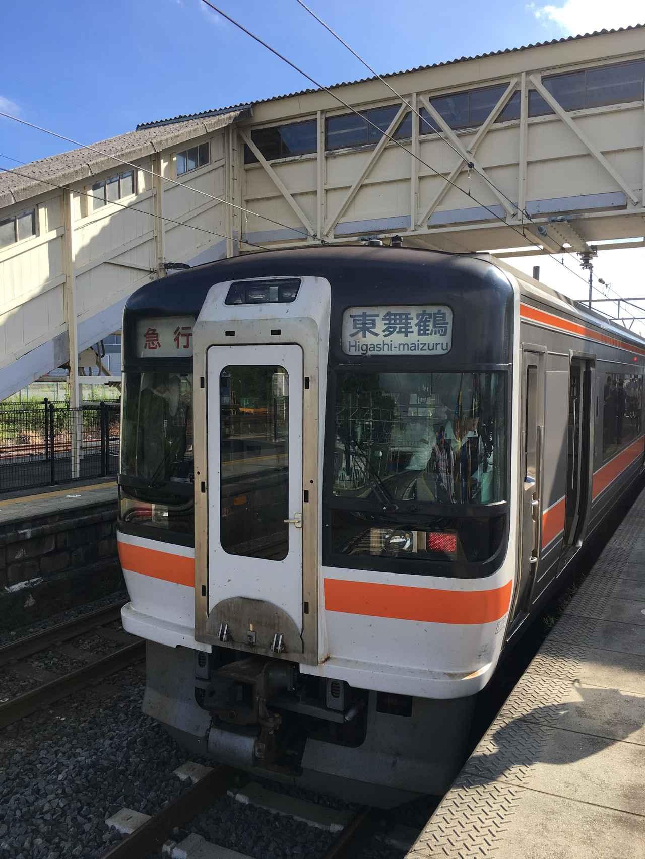 画像2: JR東海管内を走行するJR東日本所属車両とJR東海貨物線ツアー