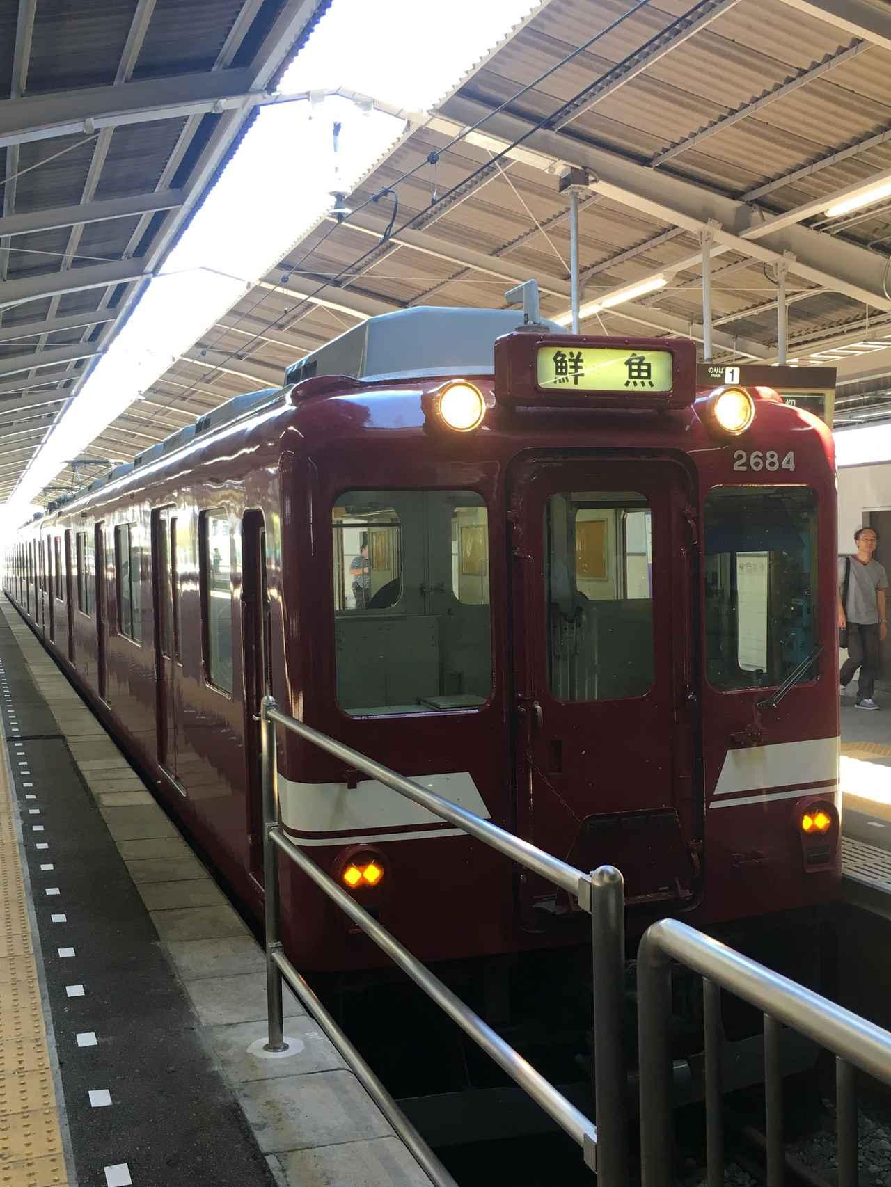 画像: 運行時には「貸切」幕でしたが、天理駅での扉開放時には「鮮魚」幕にしていただきました。