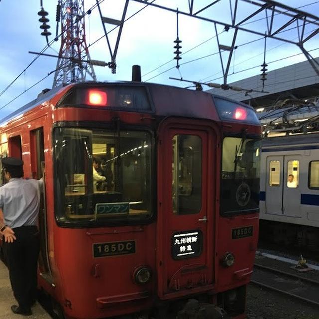画像4: 「50系客車」を利用した博多ー人吉間走行リベンジ企画