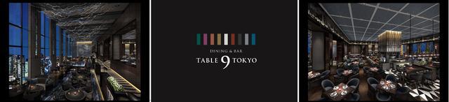 画像: 12月13日(水)品川プリンスホテル「TABLE 9 TOKYO」 グランドオープン記念!1日だけの特別プランをご紹介♪