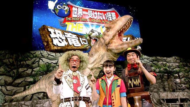画像: 人気番組発のスーパーライブショーを紹介! youtu.be