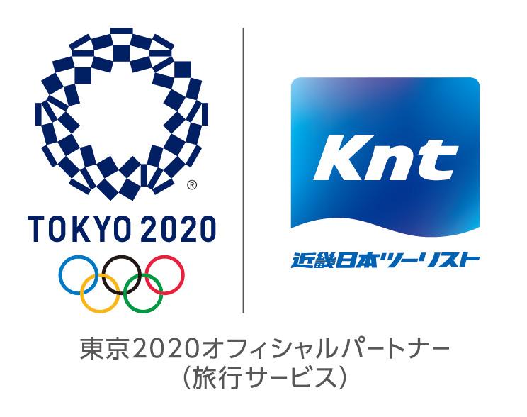 画像: クラブツーリズムは、東京2020オリンピック競技大会を社員一体となって応援してまいります。クラブツーリズムは、KNT-CTホールディングスのグループ会社です。 www.club-t.com