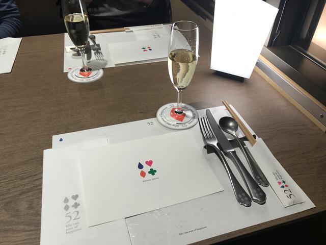 画像2: 【現地リポート】西武  旅するレストラン「52席の至福」乗車! 優雅な列車の旅へご案内!
