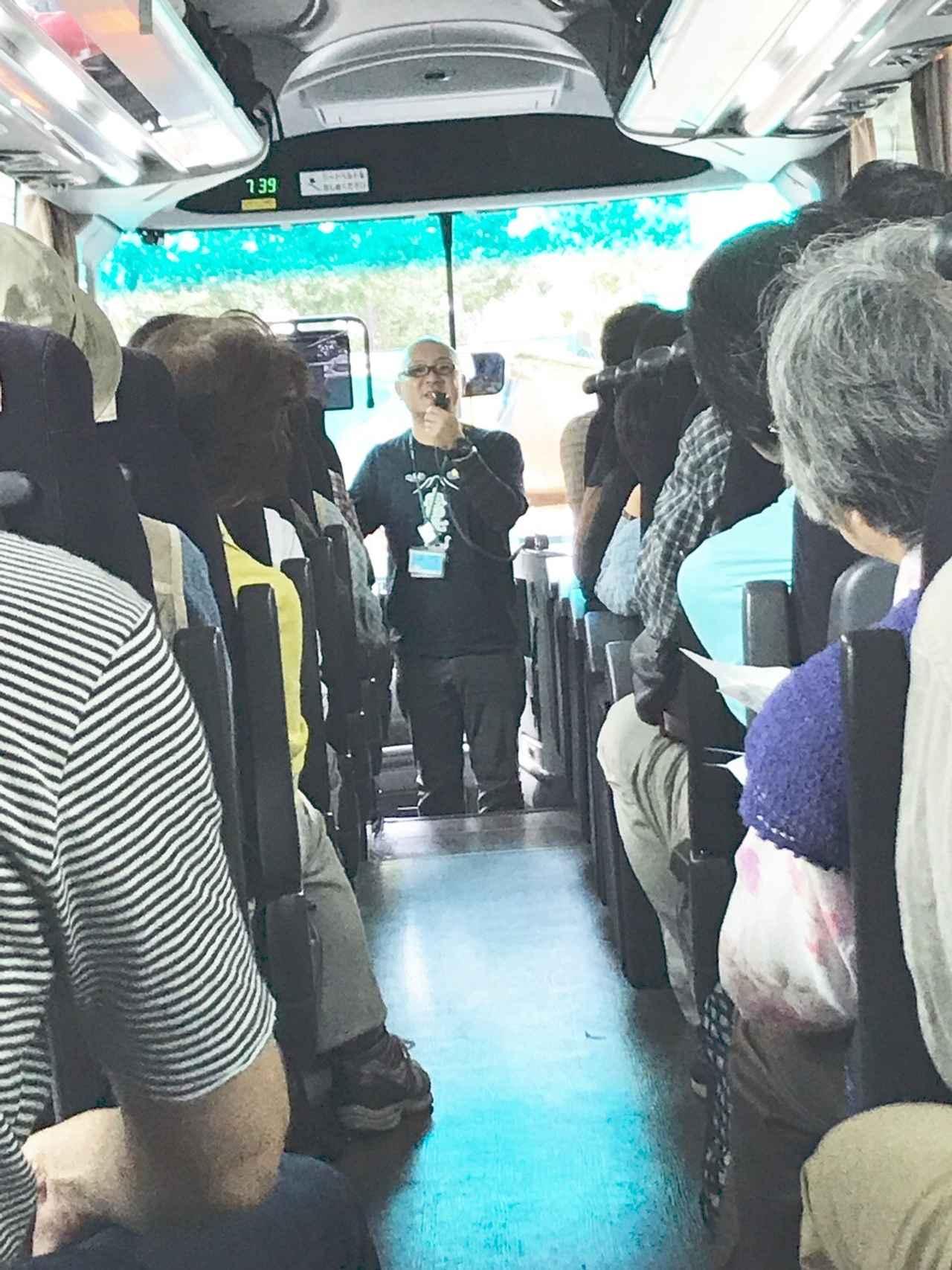 画像3: 【あるく・シリーズツアー】 富士山すそ野ぐるり一周ウォーク 第1回をご紹介します。